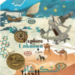 Shawati magazine (UAE)-Avril 2015