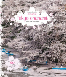 Tokyo Ohanami - Balade sous les cerisiers