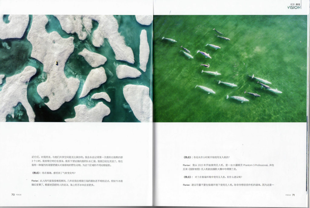 Lauréat Grand Prix Drone photography 2017
